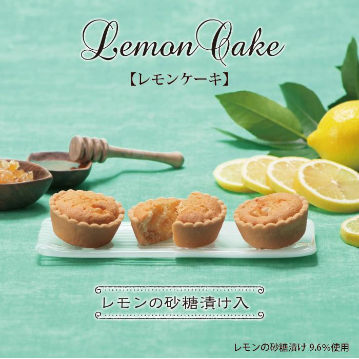 レモン の タルト レモン ケーキ