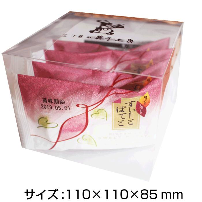 プチ BOX シリーズ すぃーと ぽてと 4個入