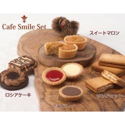 カフェスマイルセット イメージ