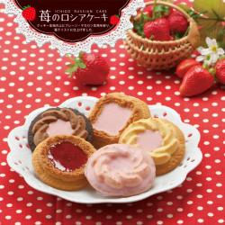 苺のロシアケーキイメージ